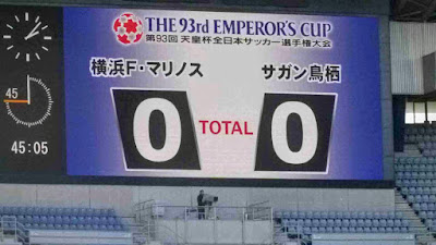 横浜F・マリノス vs サガン鳥栖 0-0