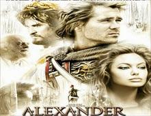 مشاهدة فيلم Alexander