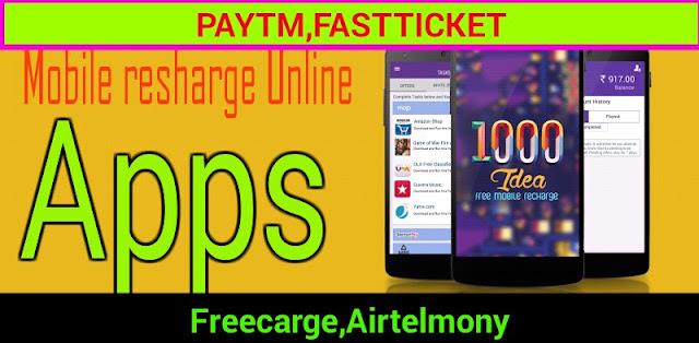Mobile resharge online free populer apps