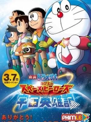 Doraemon & Những Hiệp Sĩ Không Gian