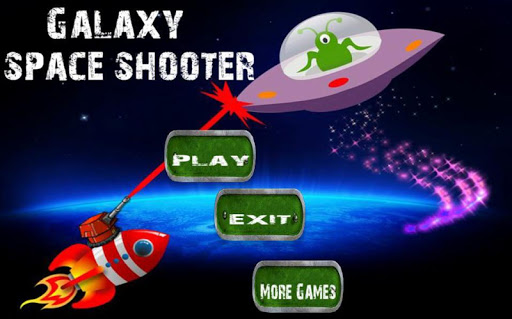 银河太空射击游戏