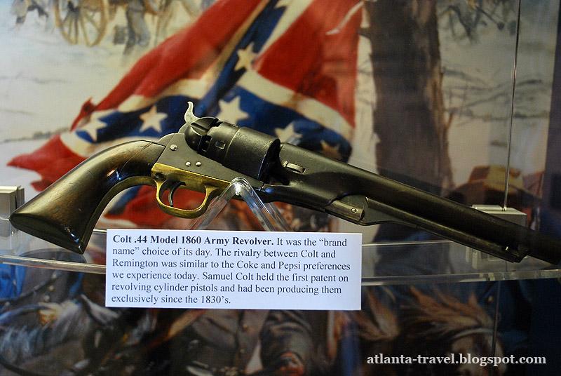 Музей гражданской войны