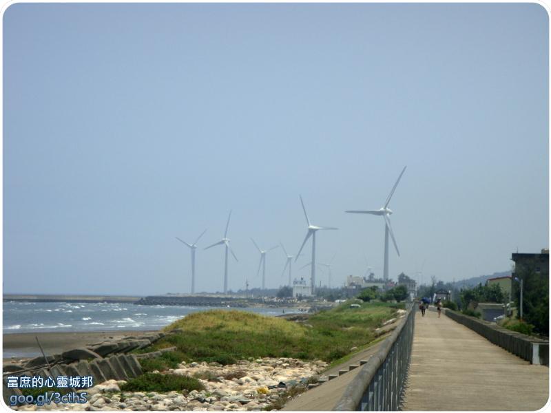 通霄白沙屯風力發電機
