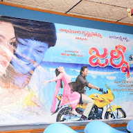 Jarni 2 Movie Press Meet