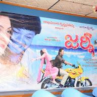 Jarni 2 Movie Press Meet