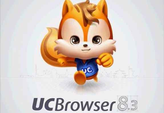 latest version of uc browser