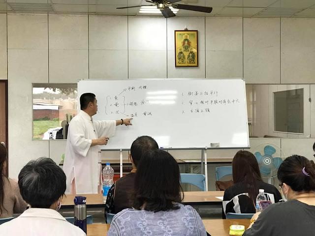 2020/10/08 ◎班別:宇宙大道.萬真玄功~桃園平鎮班