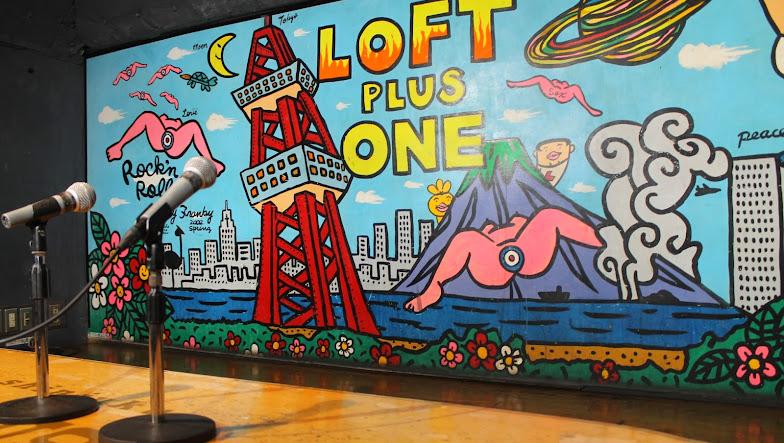 LOFT/PLUS ONE|新宿・歌舞伎町のトークライブハウス
