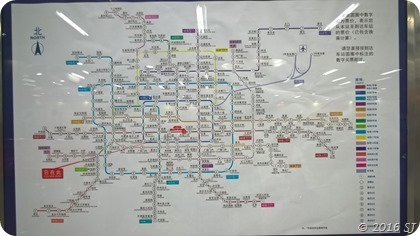 Beijing metro system