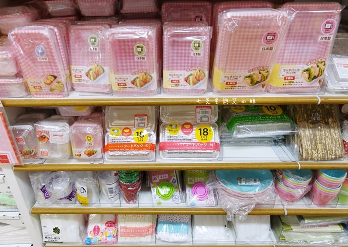 10 日本必逛 百元商店 Seira