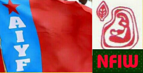 AIYF ಹಾಗೂ NFIW ಪದಾಧಿಕಾರಿಗಳ ಆಯ್ಕೆ