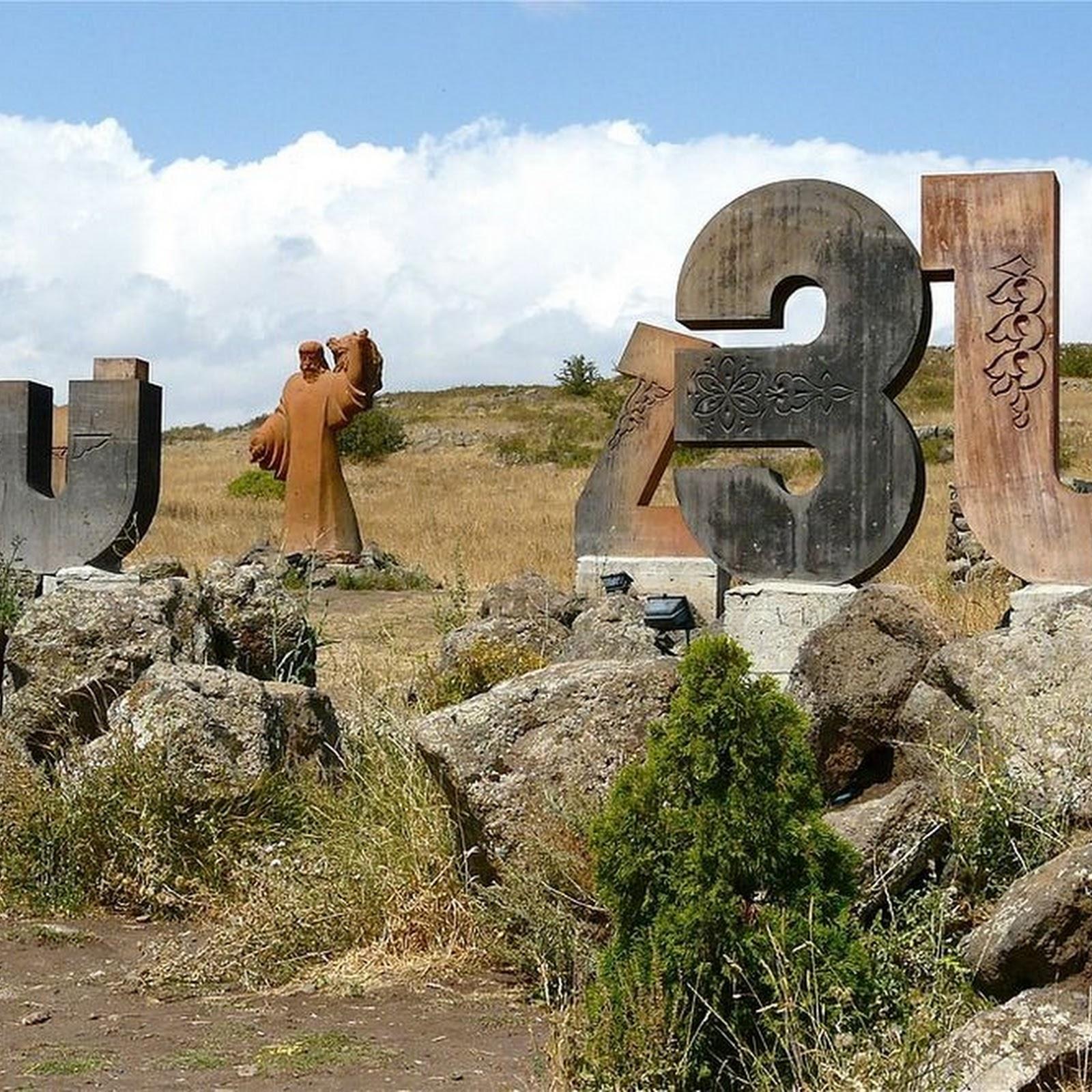Monument to The Armenian Alphabet