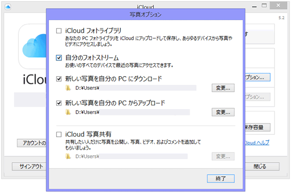 iCloud-photostream04
