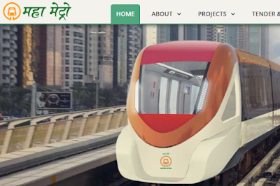 MAHA Metro Recruitment 2021 for 96 JE, Technician, SSE, Station Controller & Other