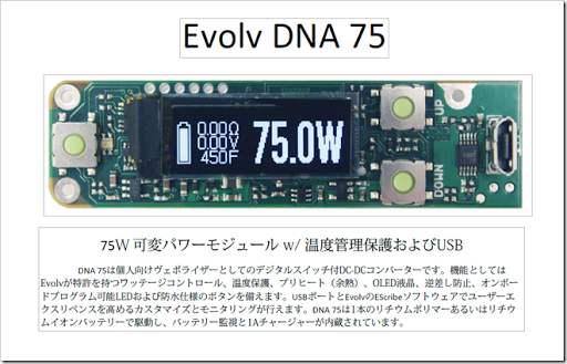 %2525C2%2525AD%2525C3%2525A3%2525C3%252597%2525C3%252581%2525C3%2525A3 thumb%25255B2%25255D.png - 【小話】Geekvapeの子会社が「Digiflavor」だった話。「Vaperの家にコイルを巻きに行こう!」【Evolv DNA75/DNA200基盤搭載MOD・BF MOD等】