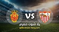 نتيجة مباراة اشبيلية وريال مايوركا اليوم 12-07-2020 الدوري الاسباني
