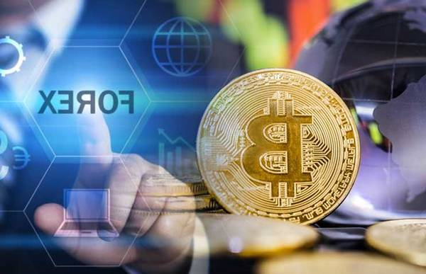 Do You Need A Virtual Private Network (VPN) When Trading Forex And Crypto?