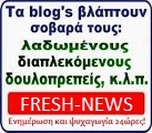 www.fresh-alldaynews.blogspot.com