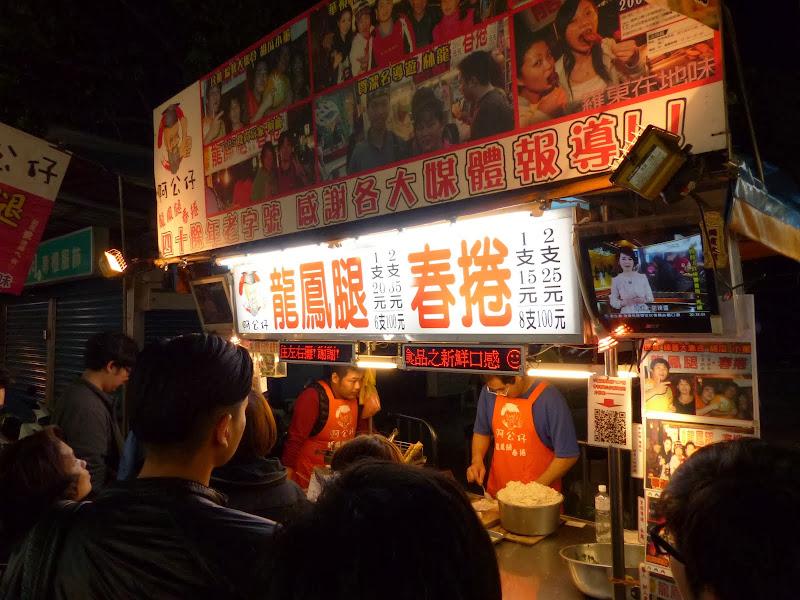 Taipei, Yilan, Datong, Luoding - P1030088.JPG
