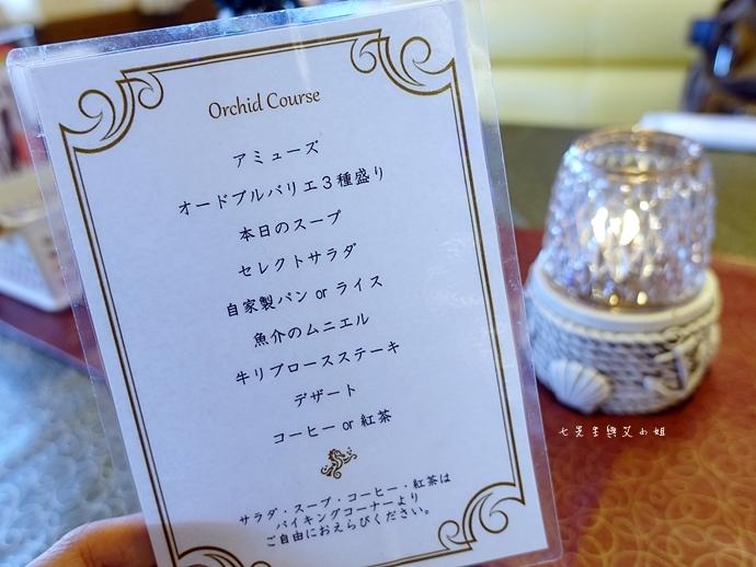 35 沖繩自由行 那霸一日遊 波上宮、波之上海灘、海底觀光遊覽船、白鯨號夕陽遊輪晚餐