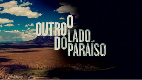 Logotipo_de_O_Outro_Lado_do_Paraíso