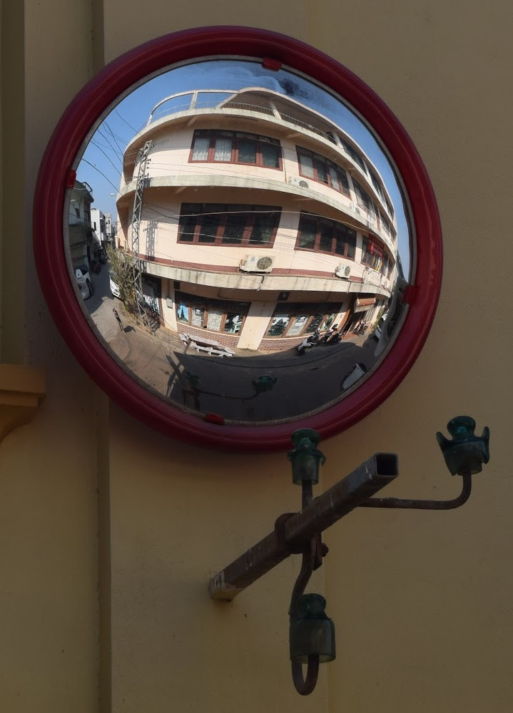 the ol' panoramic security mirror