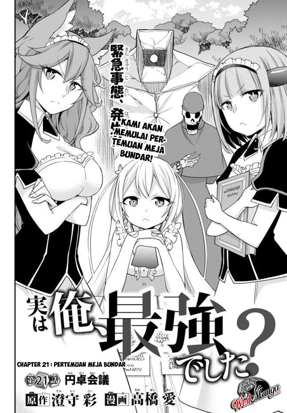 Jitsu wa Ore, Saikyou deshita? Chapter 21