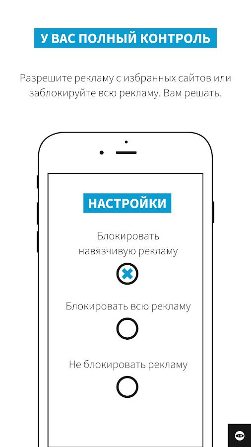 Приложения в Google Play – Tor Browser for …