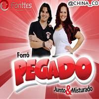 CD Forró Pegado - Vaquejada de Santana do Matos - RN - 21.07.2012