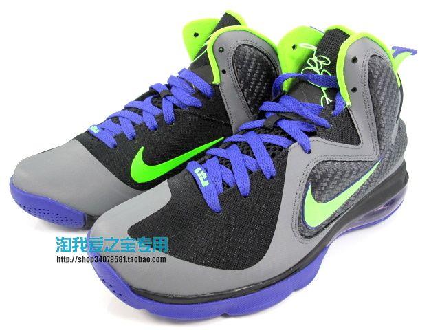 premium selection 96100 d2c2c ... GreyPurpleVoltBlack Nike LeBron 9 GS Kids 8211 GreyPurpleVoltBlack ...