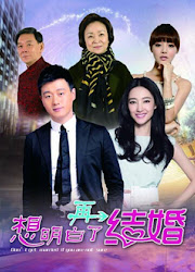 Don't Get Married If You Are Not Sure China Drama