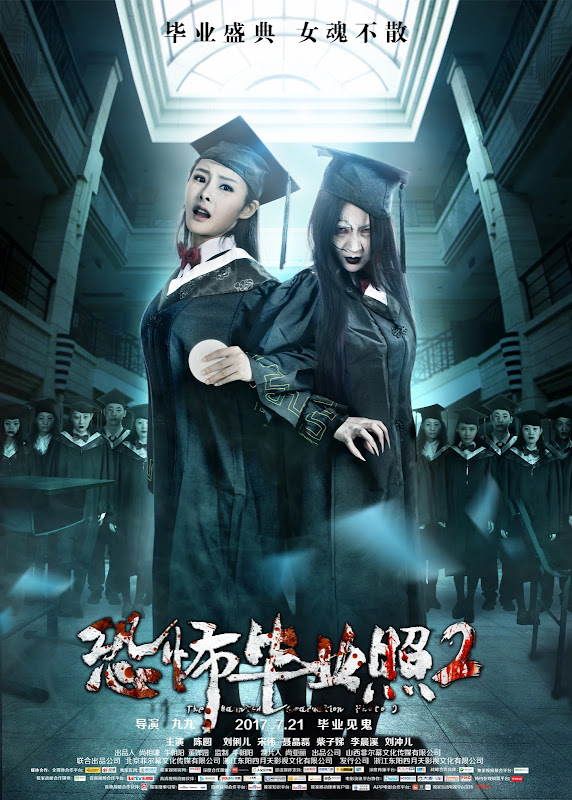 The Haunted Graduation Photo 2 Thailand Movie