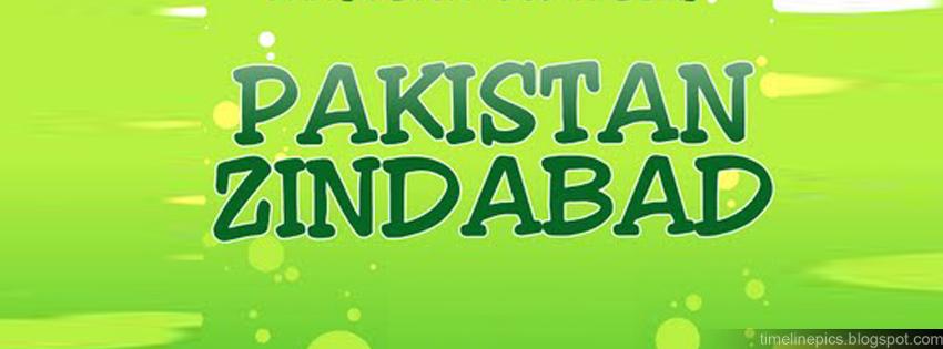 Pakistan Zindabad Quotes Pakistan Zindabad