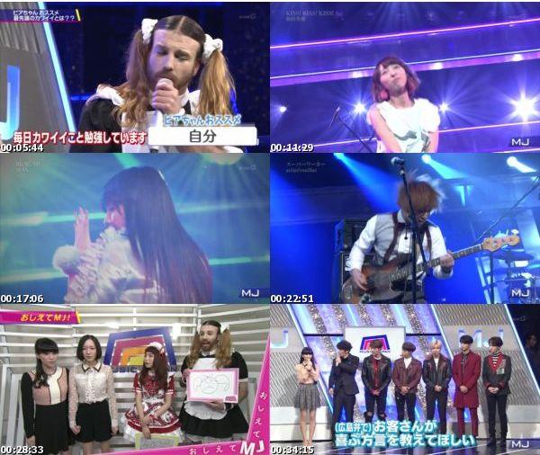 [TV-Variety] Music Japan – 2016.01.18
