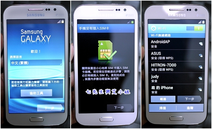 4 SAMSUNG GALAXY Win i8552
