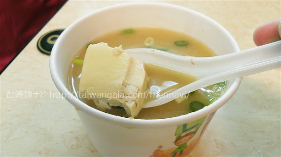 高家涼麺の味噌汁