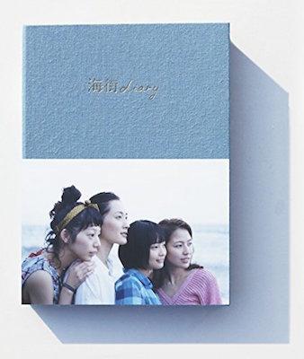海街diary BluRay