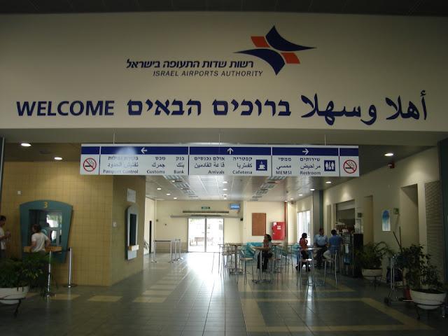 Uma Viagem ao Centro do Mundo...  - Página 2 ISRAEL%252520067