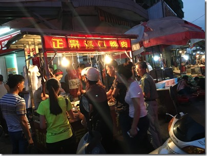 market in Chaozhou