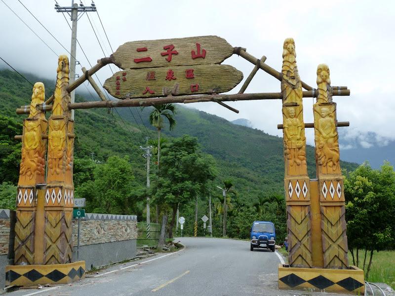 Hualien County. De Liyu lake à Fong lin J 1 - P1230682.JPG