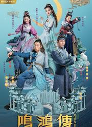 Myth of Sword China Web Drama