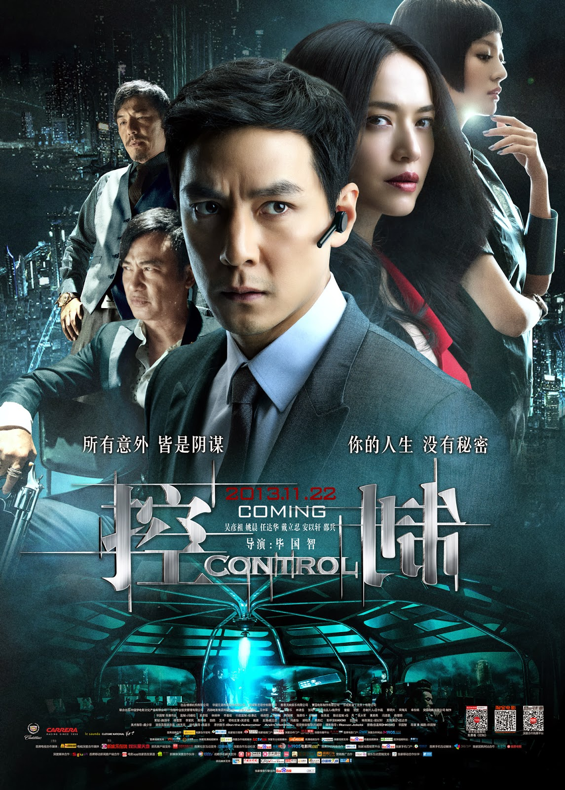 Khống Chế - Control (2013)