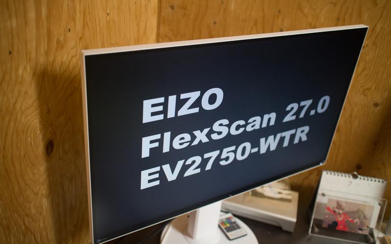 EIZOFlexScanEV2750 IMG 9353