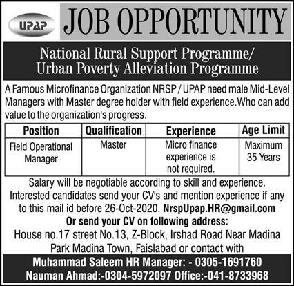 National Rural Support Programme NRSP Jobs October 2020