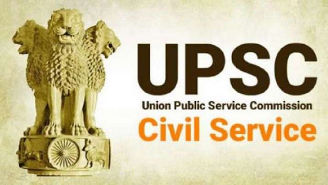 Recruitment in UPSC- ಕೇಂದ್ರ ಸರ್ಕಾರದ ವಿವಿಧ ಇಲಾಖೆಗಳಿಗೆ ನೇಮಕಾತಿ: ಅರ್ಜಿ ಸಲ್ಲಿಸಲು 29/09/2021 ಕೊನೆ ದಿನ