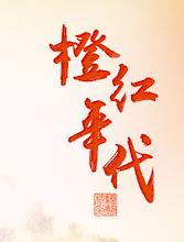 Age of Legends China Drama