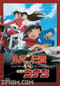 Lupin III Đối Đầu Thám Tử Conan - Lupin III vs. Conan (2013) Poster