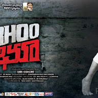 Bhoo Telugu Movie Posters