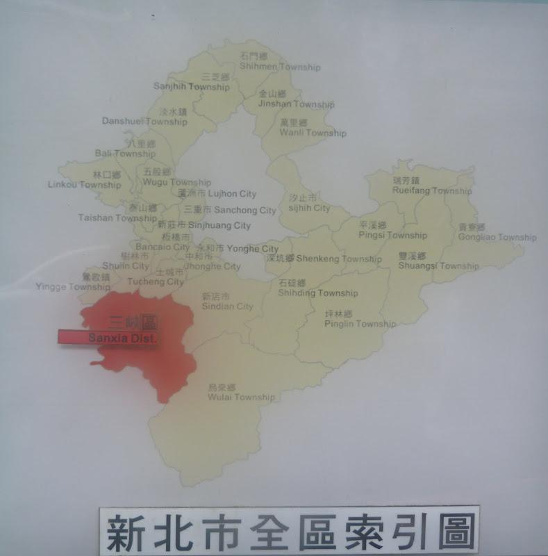Sanxia, randonnée - P1330819.JPG
