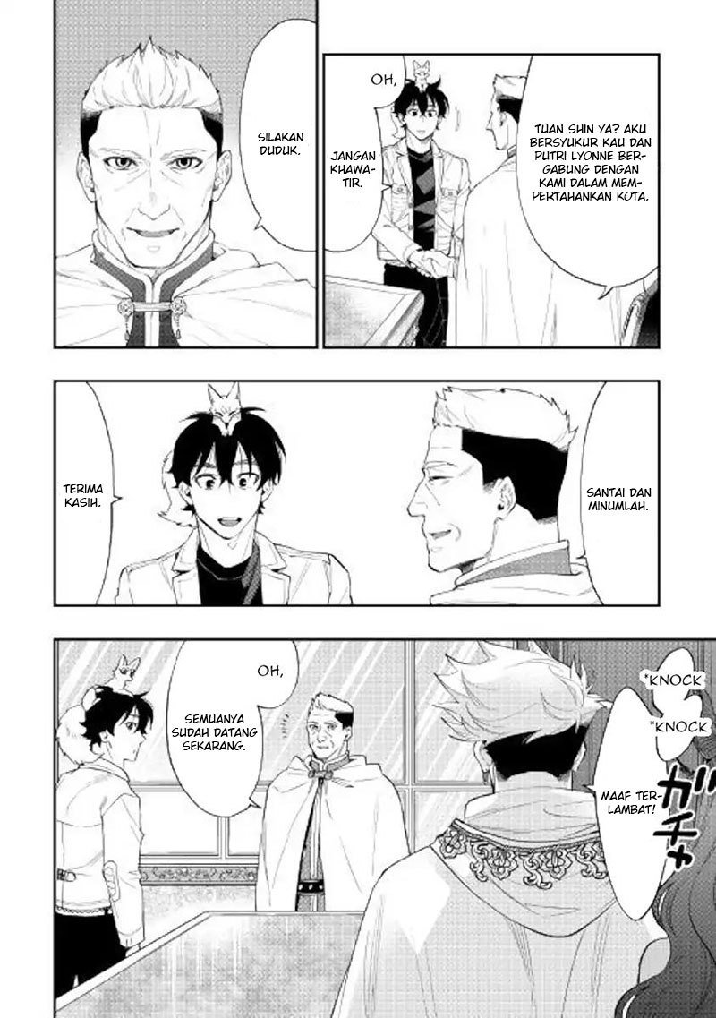 The New Gate Chapter 51